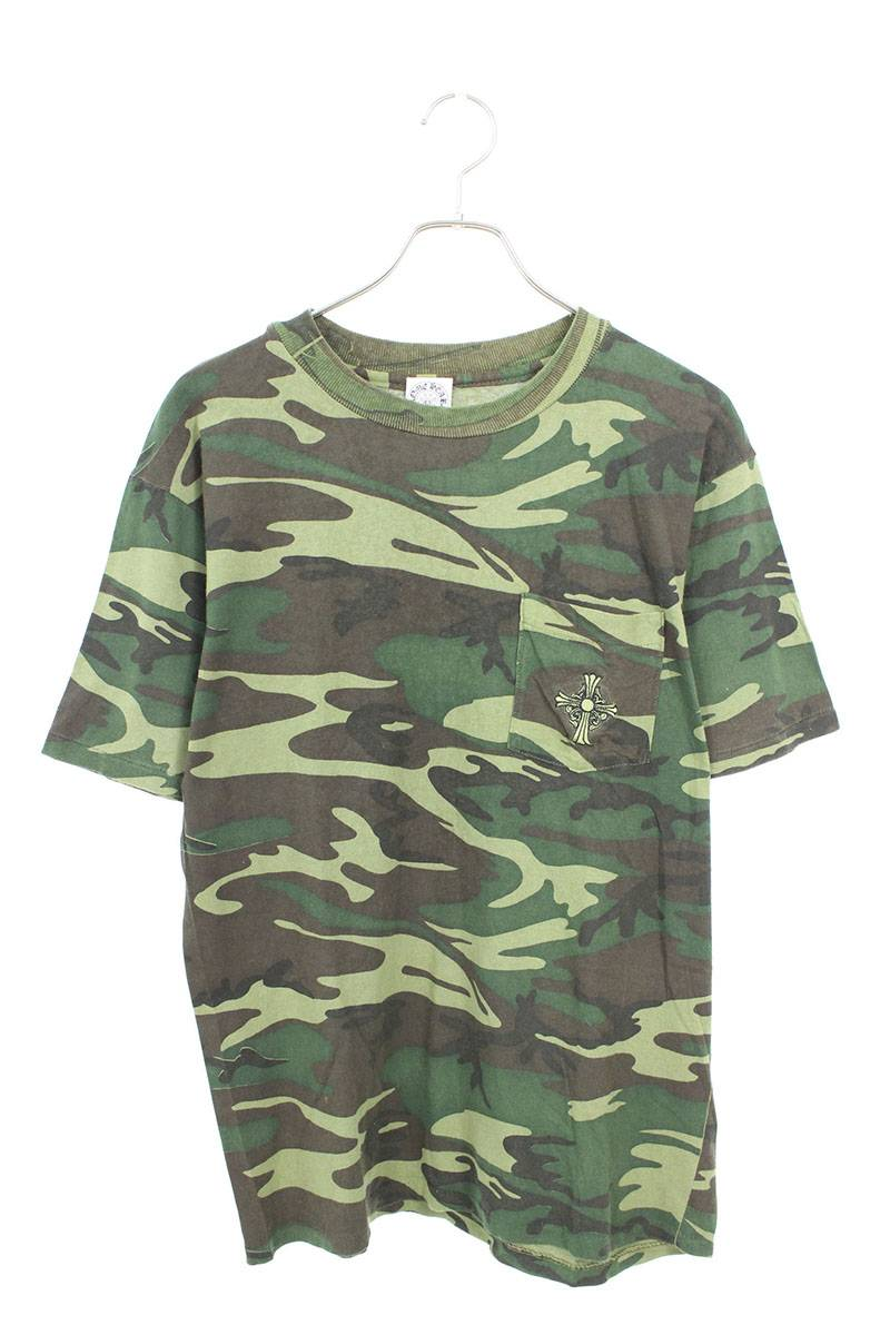 Kylie Jenner, oversized, short sleeves, crew neck, camo, printed, patch pocket, breast pocket, Chrome Hearts cross embroidery. Kylie Jenner wearing a Khakhi Chrome Hearts emboidered camo t shirt with short sleeves and a crew neck