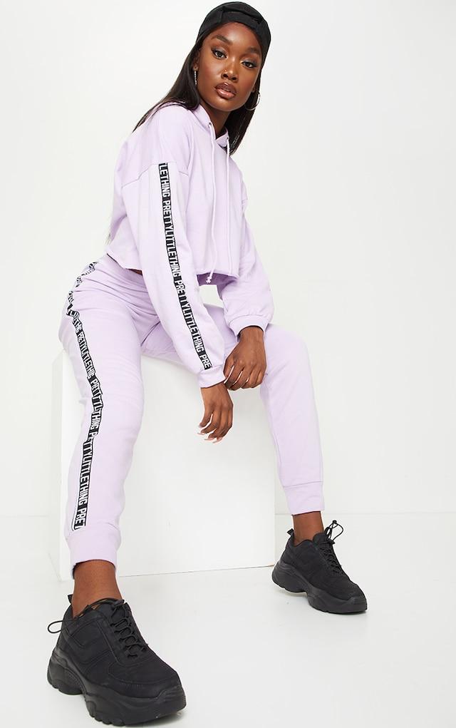 PRETTYLITTLETHING Tall Lilac Joggers by Pretty Little Thing, available on prettylittlething.com for £20 Kim Kardashian Pants SIMILAR PRODUCT