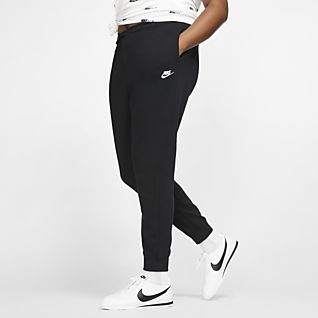 Nike Sportswear Essential by Nike, available on nike.com for $60 Kylie Jenner Pants SIMILAR PRODUCT